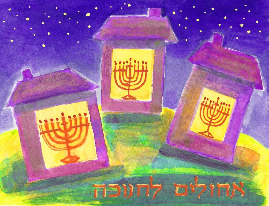 Chanukkah, Hanukkah, Chanukah