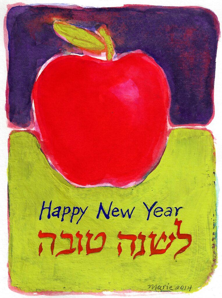 Rosh Hashanah, Shana Tova, Shanah Tovah, Shanah Tova, Greeting Cards